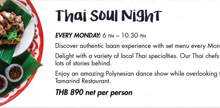 banner_thai-soul-night-2