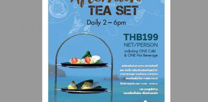 capture-afternoon-tea