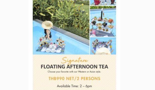 floating-tea_capture-%e0%b8%81%e0%b8%a7%e0%b9%89%e0%b8%b2%e0%b8%87