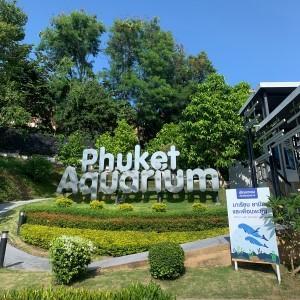 phuket-aqauarium-resize