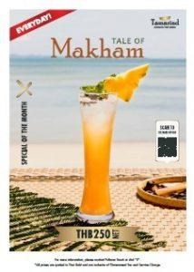 tale of makham